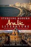 Cover for Studying Modern Arabic Literature