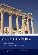 Cover for Greek Orators V: Demosthenes