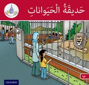 Cover for Arabic Club Readers: Red Band: The Zoo