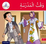 Cover for Arabic Club Readers: Red Band: Time for School