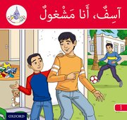 Cover for Arabic Club Readers: Red Band: Sorry, I
