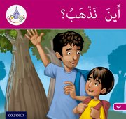 Cover for Arabic Club Readers: Pink Band: Where Are We Going?