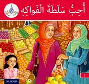 Cover for Arabic Club Readers: Red Band: I Like Fruit Salad