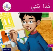 Cover for Arabic Club Readers: Pink Band: My House