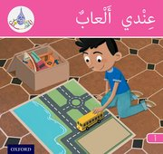 Cover for Arabic Club Readers: Pink Band: I Have Toys
