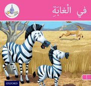 Cover for Arabic Club Readers: Pink Band: In the Jungle
