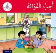 Cover for Arabic Club Readers: Red Band: I Like Fruit