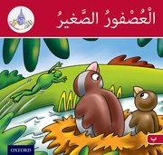 Cover for Arabic Club Readers: Red Band: The Small Sparrow