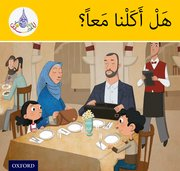 Cover for Arabic Club Readers: Yellow Band: Did We Eat Together?