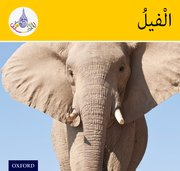 Cover for Arabic Club Readers: Yellow Band: Elephants