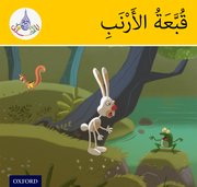 Cover for Arabic Club Readers: Yellow Band: The Rabbit