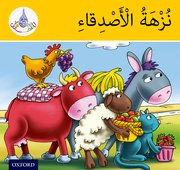 Cover for Arabic Club Readers: Yellow Band: The Friends