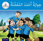 Cover for Arabic Club Readers: Blue Level: Ahmed