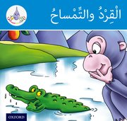 Cover for Arabic Club Readers: Blue Band: The Monkey and the Crocodile