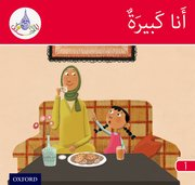 Cover for Arabic Club Readers: Red Band: I Am Big