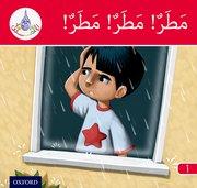Cover for Arabic Club Readers: Red Band: Rain, Rain, Rain