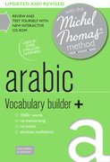 Cover for Arabic Vocabulary Builder+