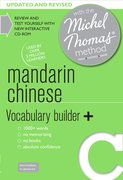 Cover for Mandarin Chinese Vocabulary Builder+