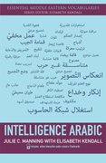 Cover for Intelligence Arabic