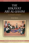 Cover for Hikayat Abi al-Qasim