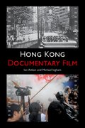 Cover for Hong Kong Documentary Film