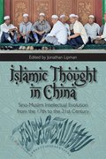 Cover for Islamic Thought in China