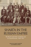 Cover for Sharia in the Russian Empire