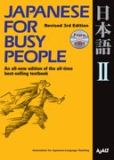Cover for Japanese for Busy People II
