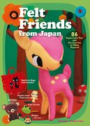 Cover for Felt Friends from Japan