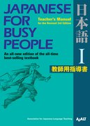 Cover for Japanese for Busy People I