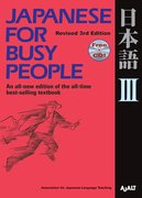 Cover for Japanese for Busy People III