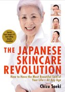 Cover for The Japanese Skincare Revolution