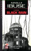 Cover for Black Rain