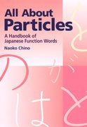 Cover for All About Particles