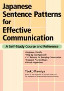 Cover for Japanese Sentence Patterns for Effective Communication