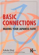 Cover for Basic Connections