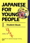 Cover for Japanese For Young People I