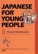 Cover for Japanese For Young People II