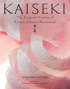 Cover for Kaiseki
