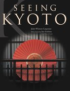 Cover for Seeing Kyoto
