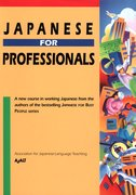 Cover for Japanese for Professionals