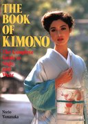 Cover for The Book of Kimono