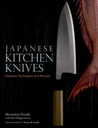Cover for Japanese Kitchen Knives