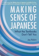 Cover for Making Sense of Japanese