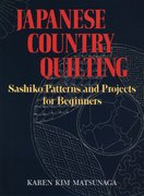 Cover for Japanese Country Quilting