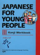 Cover for Japanese for Young People III