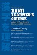 Cover for The Kodansha Kanji Learner