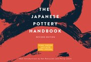 Cover for The Japanese Pottery Handbook