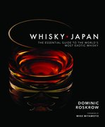 Cover for Whisky Japan