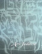 Cover for Ars Judaica: The Bar-Ilan Journal of Jewish Art, Volume 14
